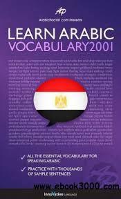 Learn Arabic: Vocabulary 2001