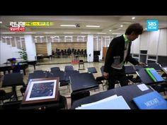Free Class Bahasa Korea Running Man 25 November 2017