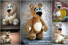 Crochet toy Amigurumi Pattern - Paddington Bear (Big Velvet Bear).