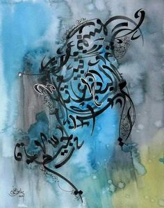 When arabic calligraphy meets watercolor by Sami Gharbi from Tunsia History Of Calligraphy, Arabic Calligraphy Art, Arabic Art, Art Arabe, Abstract Iphone Wallpaper, Acrylic Artwork, Graphic Design Art, Word Art, Oeuvre D'art