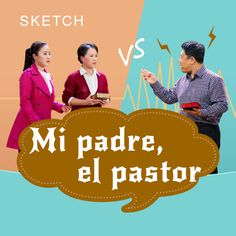 """Tagalog Christian Skit """"Ang Aking Ama, ang Pastor"""" A Debate on the Bible Between Father and Daughter Christian Skits, Christian Music, Christian Films, Video Gospel, Jesus Second Coming, Jesus Bible, Bible Bible, God Jesus, Christian Devotions"""