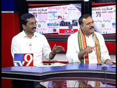 Congress takes a triple stand on Bayyaram issue - Part -2