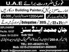Building Painter Jobs in Uae.Jang Newspaper Jobs Express Newspaper Jobs Nation Newspaper Jobs Nawaiwaqat Newspaper Jobs Dawn , Lahore Pakistan Air Force Job