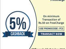 get 5% cashback on minimum recharge rs.50 at freecharge Logos, A Logo, Legos