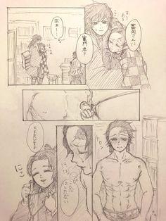1 Slayer Anime, Anime Demon, Manga, Japanese, Comics, Pictures, Twitter, Random Things, Photos