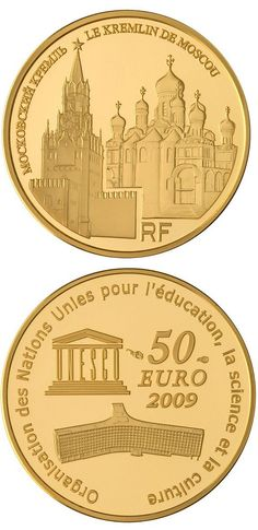 N♡T.50 euro: Kremlin in Moscow.Country:France  Mintage year:2009 Face value:50 euro Diameter:22.00 mm Weight:8.45 g Alloy:Gold Quality:Proof Mintage:1,000 pc proof