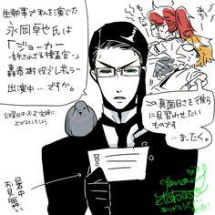 kuroshitsuji yana toboso art | спасибо за внимание ;)