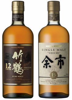 """Pinned from www.justhungry.com 12.11.13 feature story """"Masataka Taketsuru, The Father of Japanese Whiskey And His Two Loves"""""""