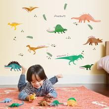 Discover our collection of beautiful baby wall stickers. Affordably upgrade your nursery room walls and add them your unique touch. Dinosaur Wall Decals, Kids Room Wall Decals, Animal Wall Decals, Name Wall Decals, Wall Decal Sticker, Nursery Room, Nursery Wall Art, Baby Wall Stickers, Rainbow Wall Decal