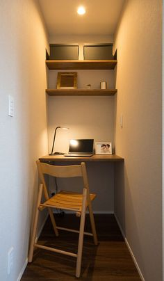 Small Office Organization, Small Office Storage, Small Office Design, Home Office Design, Office Designs, Home Study Rooms, Study Room Decor, Study Room Design, Tiny Home Office