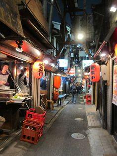 新宿 Shinjuku, Japan Times Square, Japan, City, Places, Japanese Dishes, Cities, Lugares