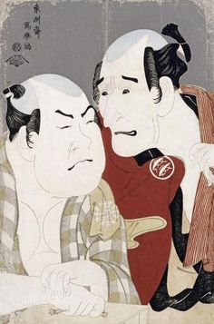 Nakajima Wadaemon And Nakamura Konozo by Toshusai Sharaku