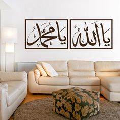 Islamic wall art. definitely getting some for my future home!!
