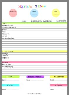 Diy Projects Arts And Crafts, Diy And Crafts, Organization Hacks, Organizing, Household Budget, Personal Planners, Happy Planner, Budgeting, Journal