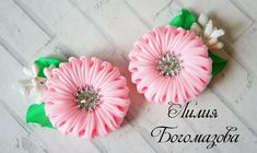 Flower Shape, Shapes, Flowers