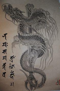 Horishishi-Kurikara - Tattoo Thinks Dragon Tattoo Sketch, Dragon Tattoo Back, Dragon Tattoos For Men, Dragon Sleeve Tattoos, Dragon Tattoo Designs, Japanese Tattoo Designs, Japanese Tattoo Art, Japanese Sleeve Tattoos, Chinese Dragon Art