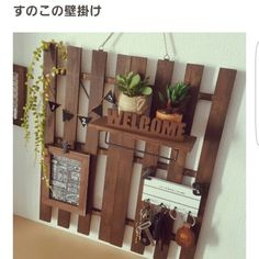 Clever Diy, Diy And Crafts, Diy Furniture, Shabby Chic Accessories, Diy Déco, Diy Woodworking, Wood Diy, Flower Shop Design, Pallet Diy