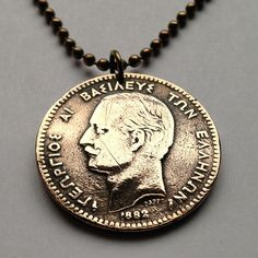 1530 best by coinedjewelry on etsy images on pinterest in 2018 1882 greece 10 lepta coin pendant greek king of the hellenes necklace hellas george i athens danish prince wreath kingdom otto by coinedjewelry on etsy aloadofball Images