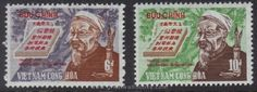 South Vietnam Stamps - 1970 , Sc 380-1 Nguyen Dinh Chieu, MNH, F-VF by Great Wall Bookstore, Las Vegas. $2.95