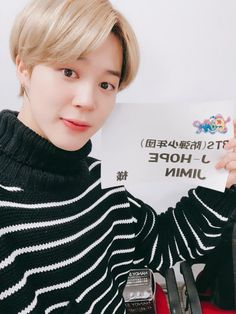 Jimin baby please eat.u lost too much weight and im really worryed about you. Pls take care of yourself Jimin Selca, Bts Bangtan Boy, Busan, Park Ji Min, Bts Memes, 60 Kg, Seokjin, Namjoon, Spring Day