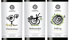 Papoutsi Vineyards on Packaging of the World - Creative Package Design Gallery