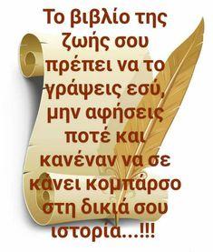 Greek Culture, Greek Quotes, Inspiration, Tattoos, Biblical Inspiration, Tatuajes, Tattoo, Inspirational, Tattos