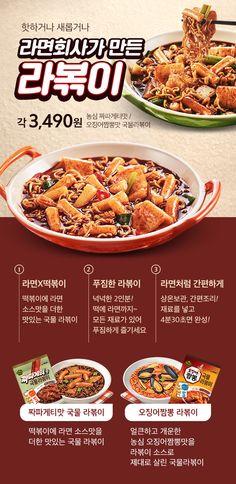 Food Graphic Design, Web Design, Food Poster Design, Page Design, Event Landing Page, Food Promotion, Menu Printing, Western Food, Event Banner