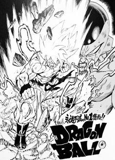 30 ans Dragon Ball - Yusuke Murata (One Punch Man)