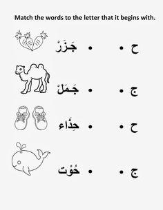 1171 besten Arabisch Bilder auf Pinterest in 2018 | Arabische ...