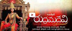 Rudhramadevi (2015) Watch Online Full Telugu Movie Download Free