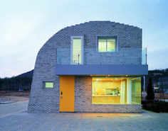 Gallery of 12 Dynamic Buildings in South Korea Pushing the Brick Envelope - 30