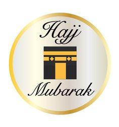 Hajj-Mubarak-cupcake-topper2