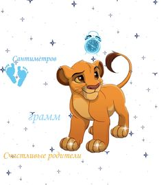 Winnie The Pooh, Disney Characters, Fictional Characters, Happy Birthday, Wallpapers, Baby, Drawings, Garlands, Paintings