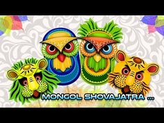 Pohela Boishak Mongol Shovajatra ..... Happy Bengali New Year, Aztec City, Boat Painting, Indian Paintings, Tribal Fashion, Dieselpunk, Diy Art, Flower Art, Bowser