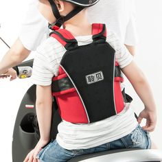 >> Click to Buy << Motorcycle Baby Seat Baby Safety Belt Protector Safety Harness Motorcycle Child Seat Belt Position Balance Strap Secure Buckle #Affiliate