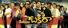 Free Telugu Movie: Bakara — Spuul