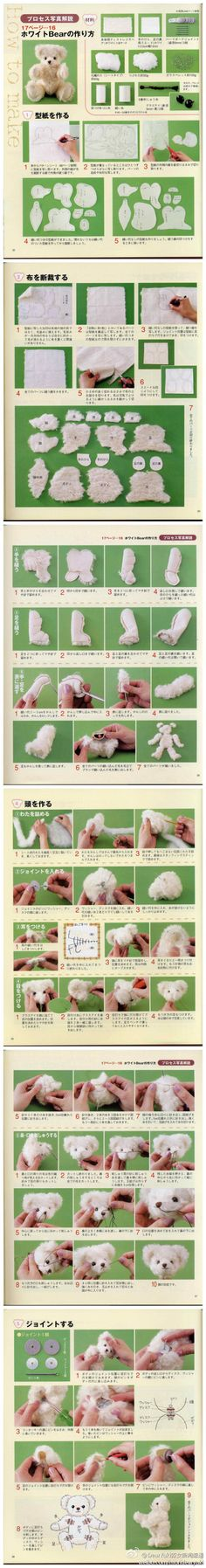 teddy bear TUTORIAL