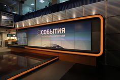 TRK « NewscastStudio
