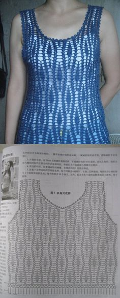 Free Crochet Tank Halter Top Chart Tutorial pattern Diagrams