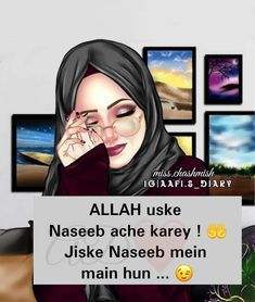 All Quotes, Urdu Quotes, Funny Snapchat Pictures, Rajput Quotes, Girls Diary, Girly Attitude Quotes, Islamic Pictures, Funny Love, Stylish