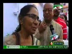 Bangla News Live Today 06 February 2016 On Channel i Bangladesh News