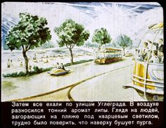 After traveling away from the 'furious snowstorm' through the polar wastes Igor and his classmates arrival in the paradisaical city ofUglrgrad 30 minutes later. People can be seen lying on the beach as futuristic floating vehicles speed by on the immaculate roads