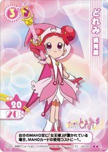Ma collection de cartes Magical-Dorémi - (page 9) - Magical-Land Ojamajo Doremi, Bay And Bay, Magical Girl, Cute Cards, Kawaii Anime, Card Games, Geek Stuff, Cosplay, Collection