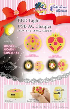 """""""sailor moon"""" """"sailor moon compact"""" """"sailor moon toys"""" """"sailor moon merchandise"""" """"sailor moon charger"""" """"crystal star"""" """"cosmic heart"""" compact phone smartphone charger """"night light"""" led light anime japan shop 2016"""