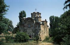 staro_Nagor_Georg008 Church Icon, Fresco, Barcelona Cathedral, Christian, Icons, Building, Travel, Fresh, Viajes