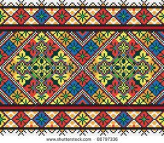 Ukrainian ethnic seamless ornament, #42, vector - stock vector