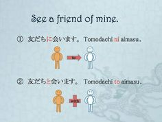 MLC Japanese Language Learning See a friend of mine
