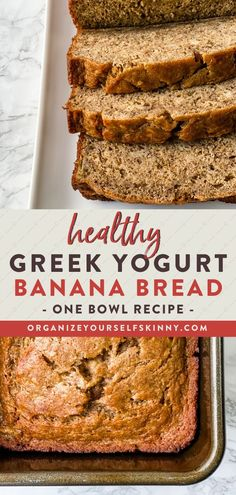 Healthy Greek Yogurt Banana Bread | Healthy Banana Recipes - Looking for an easy skinny banana bread recipe? This delicious greek yogurt banana bread recipe is made with sweet ripe bananas, a touch of cinnamon, and other delicious wholesome ingredients. And, it only uses 1 bowl-so less cleanup for you! Organize Yourself Skinny | Healthy Baking Recipes | Healthy Desserts #bananabread #baking #desserts #healthyrecipes Skinny Banana Bread, One Bowl Banana Bread, Greek Yogurt Banana Bread, Greek Yogurt Recipes, Best Banana Bread, Banana Nut, Healthy Fruit Desserts, Healthy Recepies, Quick Easy Desserts