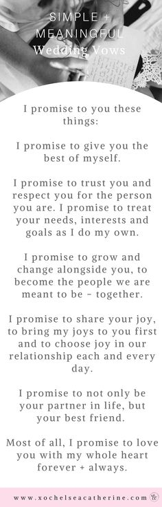 simple and meaningful wedding vows