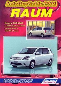 download free toyota carina e 1992 1997 workshop manual image rh pinterest com Toyota Raum 2008 Toyota Raum 2015